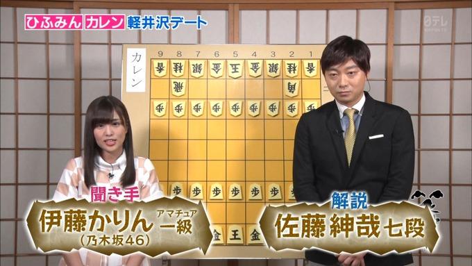 25 笑神様は突然に 伊藤かりん (2)