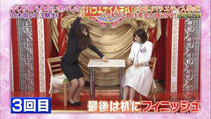 NOGIBINGO8 吉田綾乃クリスティー 自己PR (180)