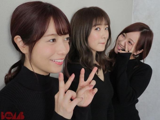 BOMB1月号 斉藤優里 星野みなみ 非食い雛 (2)