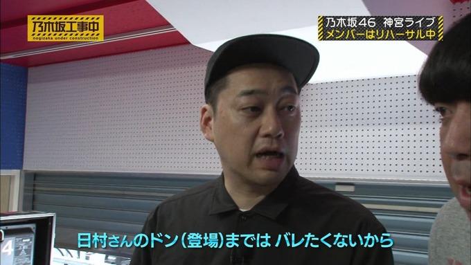 乃木坂工事中 日村密着④ (10)