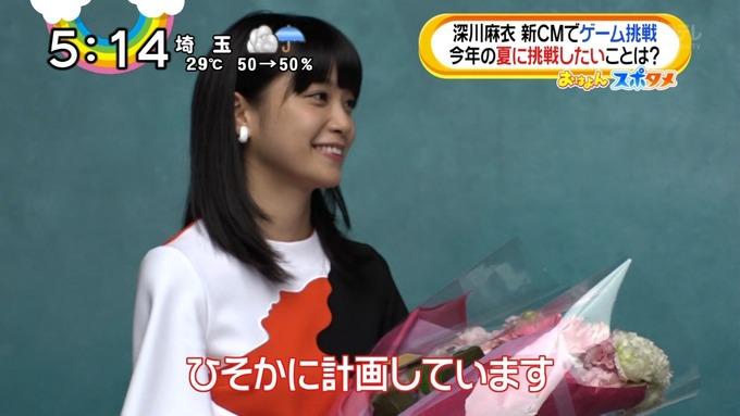 おは4 深川麻衣 ゲームCM (31)