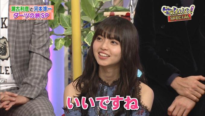 23 笑ってこらえて 齋藤飛鳥 (161)