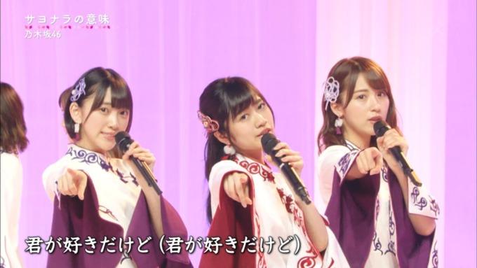 卒業ソング カウントダウンTVサヨナラの意味 (97)