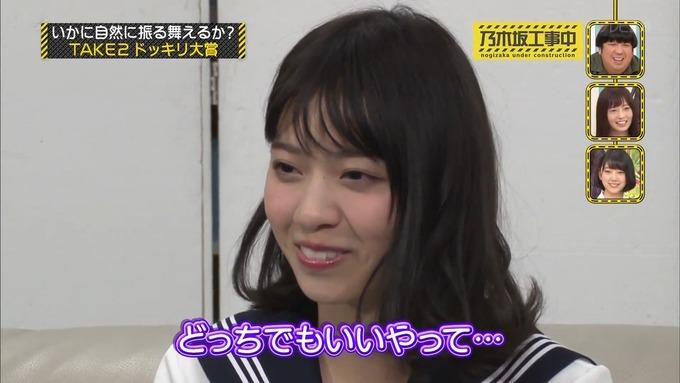 【乃木坂工事中】西野七瀬『ドッキリリアクション大賞』 (43)