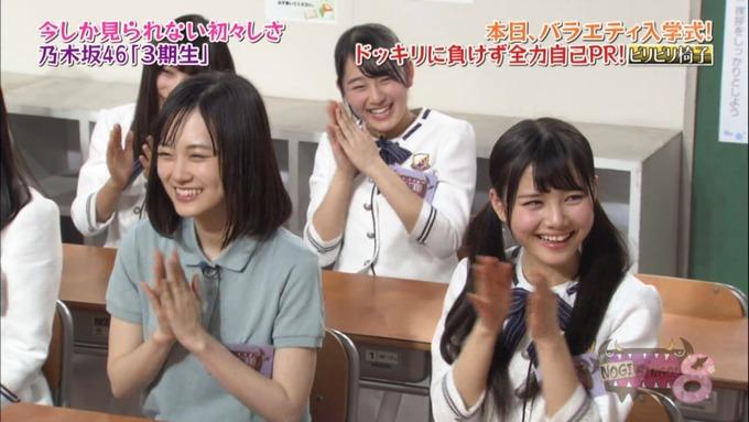 NOGIBINGO8 吉田綾乃クリスティー 自己PR (147)