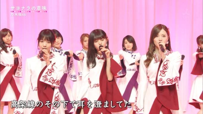 卒業ソング カウントダウンTVサヨナラの意味 (10)