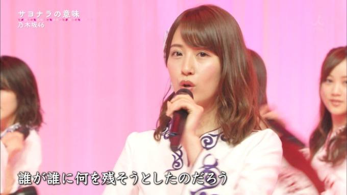 卒業ソング カウントダウンTVサヨナラの意味 (28)