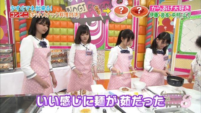 NOGIBINGO8 ホットスナック選手権 理々杏 蓮加 美月 麗乃 (63)