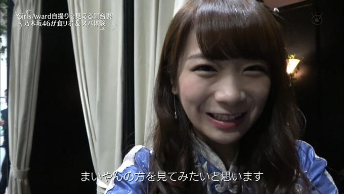 30 めざましテレビ GirlsAward  A (69)