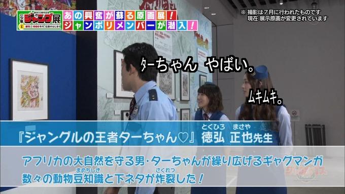 7 ジャンポリス 生駒里奈 (3)