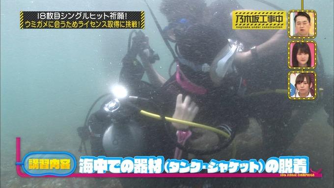 乃木坂工事中 18thヒット祈願③ (8)