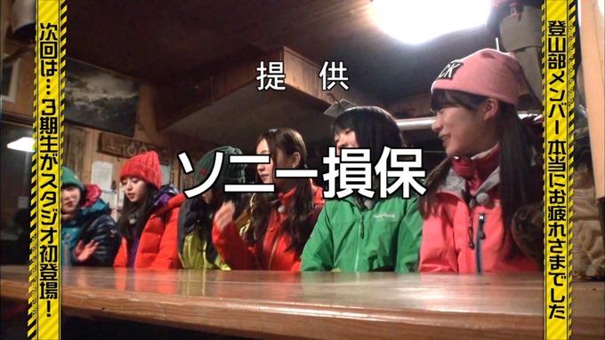 乃木坂工事中 17枚目ヒット祈願 インフルエンサー氷瀑 (62)