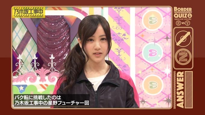 乃木坂工事中 ボーダークイズ③ (99)