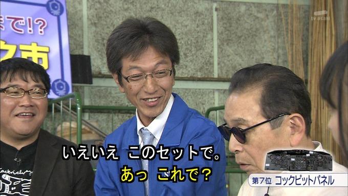 23 タモリ倶楽部 鈴木絢音① (42)