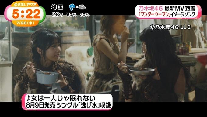 めざましアクア 女は一人じゃ眠れない MV (4)
