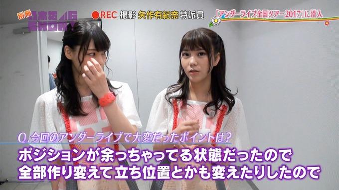 乃木坂46SHOW アンダーライブ (22)
