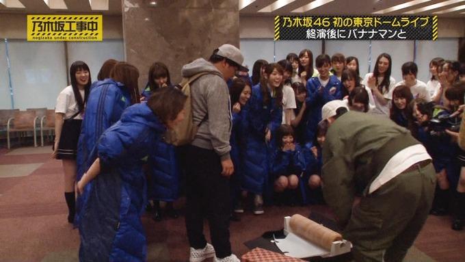 乃木坂工事中 鍋女王決定戦⑫ (14)