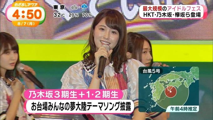 めざましアクア アイドルフェス 乃木坂46 (14)