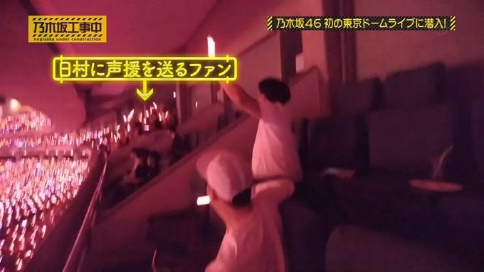乃木坂工事中 鍋女王決定戦⑩ (50)