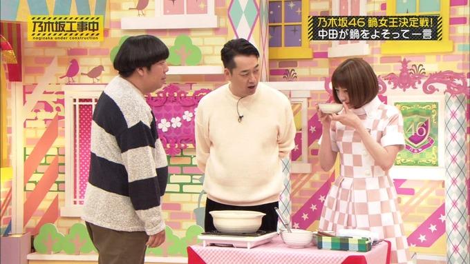 乃木坂工事中 鍋女王決定戦2⑭ (15)