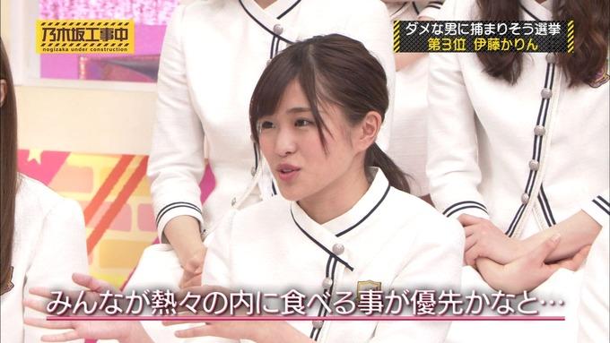乃木坂工事中 将来こうなってそう総選挙2017⑨ (47)