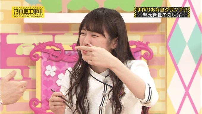 乃木坂工事中 お弁当グランプリ 秋元真夏③ (45)