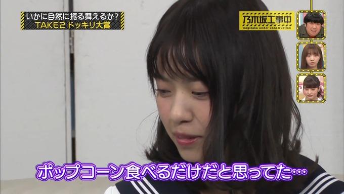 【乃木坂工事中】西野七瀬『ドッキリリアクション大賞』 (62)