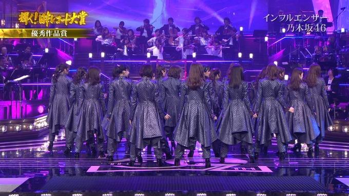 30 日本レコード大賞 乃木坂46 (167)