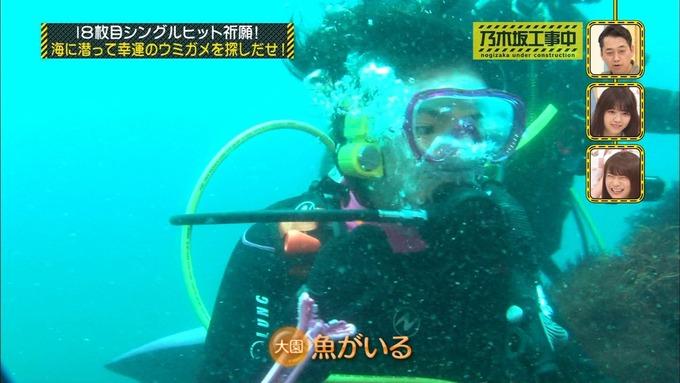 乃木坂工事中 18thヒット祈願⑤ (39)