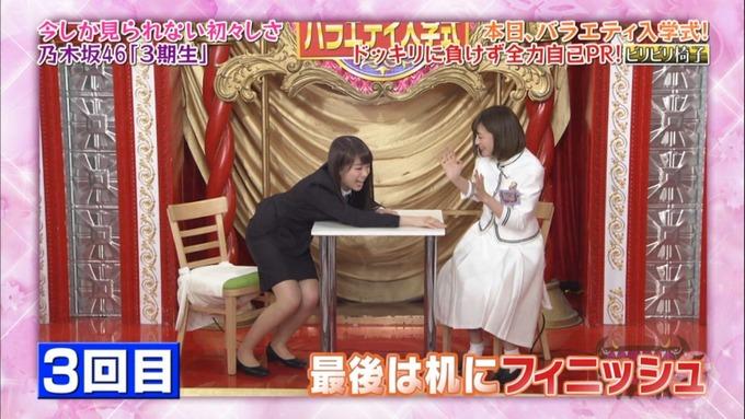 NOGIBINGO8 吉田綾乃クリスティー 自己PR (183)