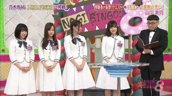 NOGIBINGO8 妄想リクエスト山下美月 (4)