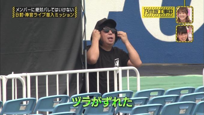 乃木坂工事中 日村密着⑥ (128)