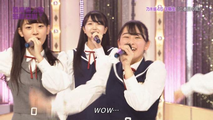 乃木坂46SHOW 新しい風 (40)