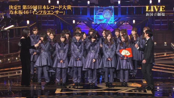 30 日本レコード大賞 受賞 乃木坂46 (78)