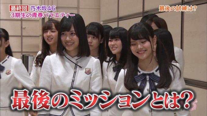 NOGIBINGO83期生 最後の試練① (15)