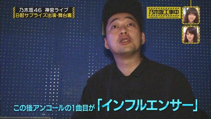 乃木坂工事中 日村密着⑦ (43)