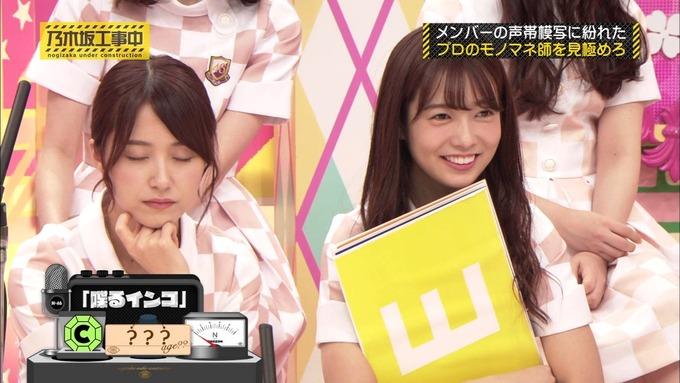 乃木坂工事中 センス見極めバトル⑩ (116)