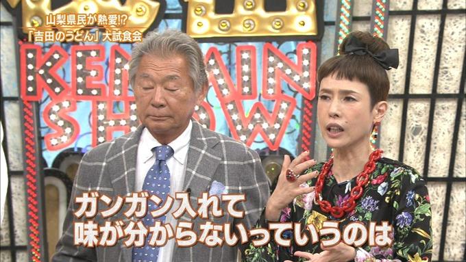 9 ケンミンショー 衛藤美彩③ (16)