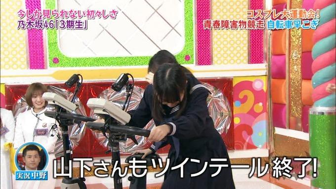 NOGIBINGO8 コスプレ大運動会 山下美月VS与田祐希 (81)
