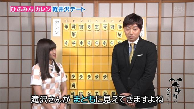 25 笑神様は突然に 伊藤かりん (43)