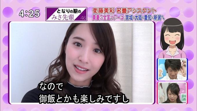 22 開運音楽堂 衛藤美彩 (31)