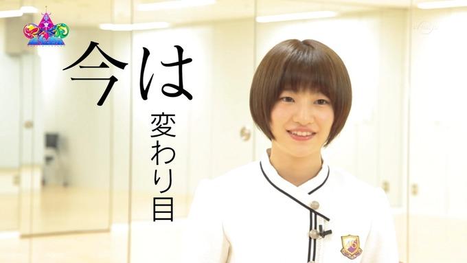 7 東京アイドル戦線 中田花奈 (2)