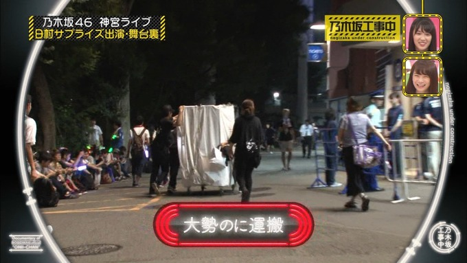 乃木坂工事中 日村密着⑦ (34)