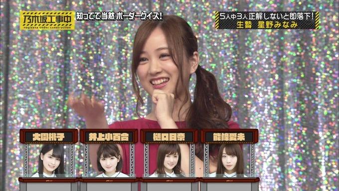 乃木坂工事中 ボーダークイズ③ (26)