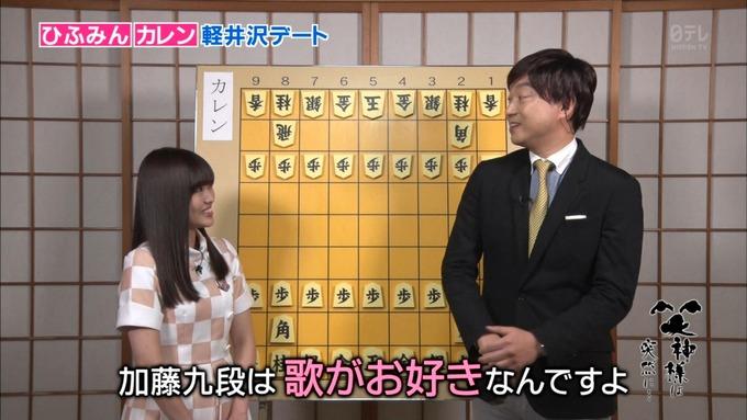 25 笑神様は突然に 伊藤かりん (84)