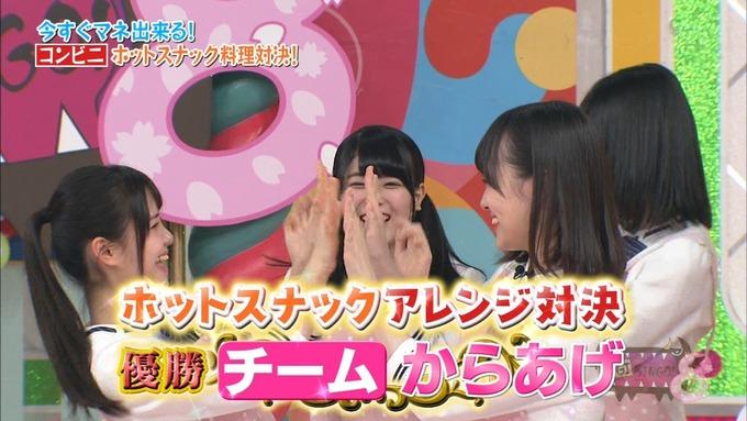NOGIBINGO8 ホットスナック選手権 史緒里 綾乃 桃子 楓 (93)
