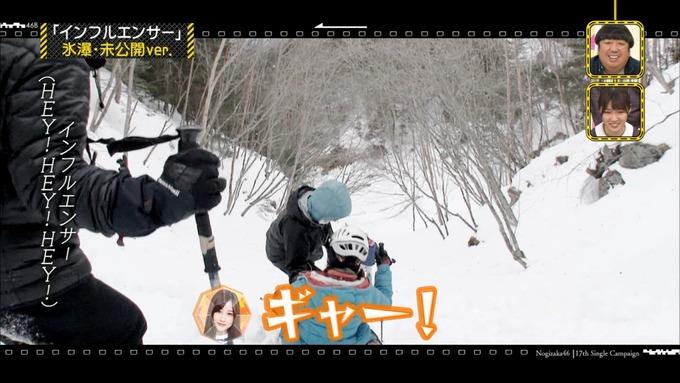 乃木坂工事中 17枚目ヒット祈願 インフルエンサー氷瀑 (10)