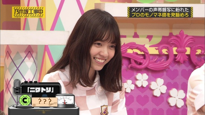 乃木坂工事中 センス見極めバトル⑩ (146)