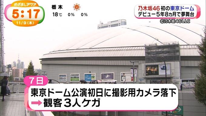 9 めざましアクア 真夏の全国ツアー2017 東京ドーム (17)