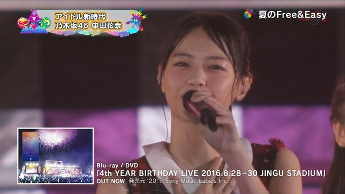 7 東京アイドル戦線 中田花奈 (55)